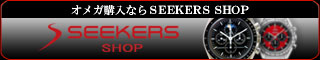 �I���K�w��Ȃ�SEEKERS SELECT
